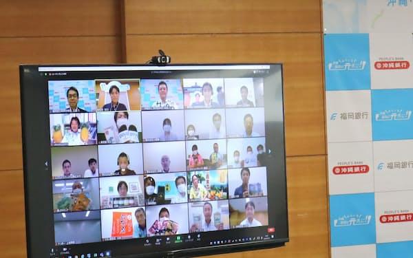 沖縄銀行と福岡銀行が27日、那覇市で開催したオンライン商談会(写真はモニターに映し出される参加企業)