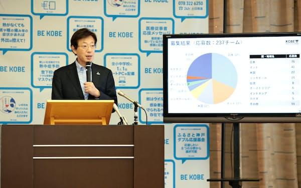 コロナの課題を解決するスタートアップを育成する(27日、神戸市)
