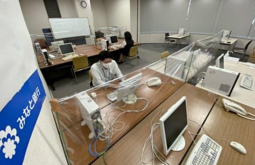 みなと銀行が開設するサテライトオフィス(神戸市内)