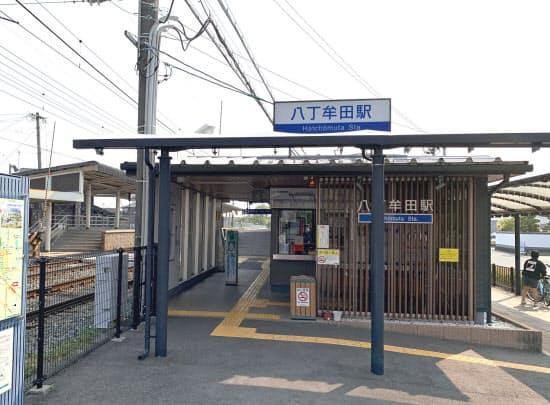 新たに無人になる八町牟田駅(福岡県大木町)