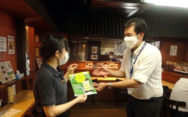 茨城県では職員のキャラバン隊が「いばらきアマビエちゃん」を事業者に説明した