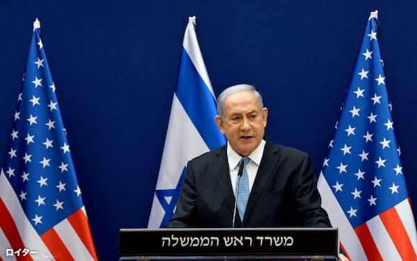 イスラエルのネタニヤフ首相はクシュナー米大統領上級顧問らと会談した(30日、エルサレム)=ロイター