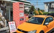 全国初となるドライブスルー型のドレッシング自販機を導入する(前橋市)