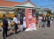 自販機などの完成を祝いジンズホールディングスの田中仁社長(右から3人目)らが駆けつけた(8月29日、前橋市)