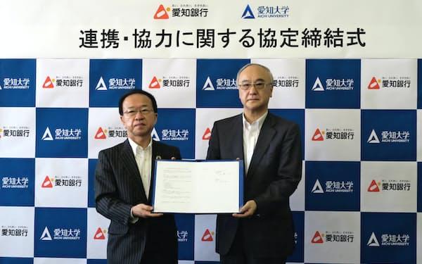 愛知銀行と愛知大学が包括連携協定を結んだ(名古屋市東区)