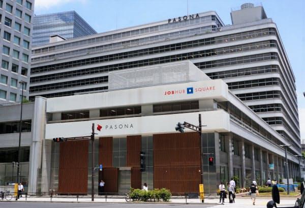 パソナグループは東京駅近くに本社オフィスを構える(東京都千代田区)