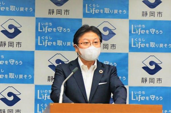 田辺市長は31日の記者会見で2事業に関する予算措置の取り下げを表明した