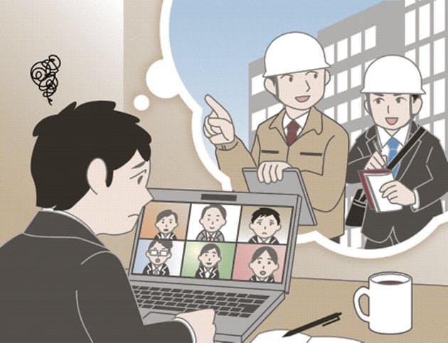 インターン、オンラインで満足? 就活生は前のめり