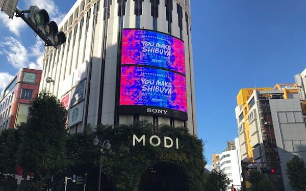 渋谷区などは「YOU MAKE SHIBUYA」と銘打ち、街頭ビジョンなどでネット寄付を呼びかけている