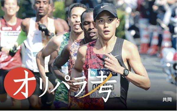 所属チームの垣根を越えた合同合宿の開催に踏み切った大迫(手前、3月の東京マラソン)
