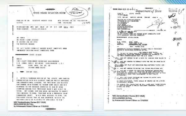 米国が公開した台湾への武器売却に対する認識を示した1982年当時の機密文書=米国在台湾協会(AIT)提供