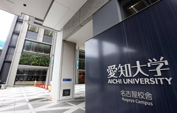 愛知大学は夏休み明けからゼミなど一部の授業を対面に切り替える(名古屋市中村区)