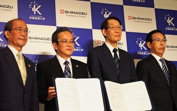 京都産業大学は島津製作所とPCR検査センターを新設するための連携協定を結んだ(1日、京都市)