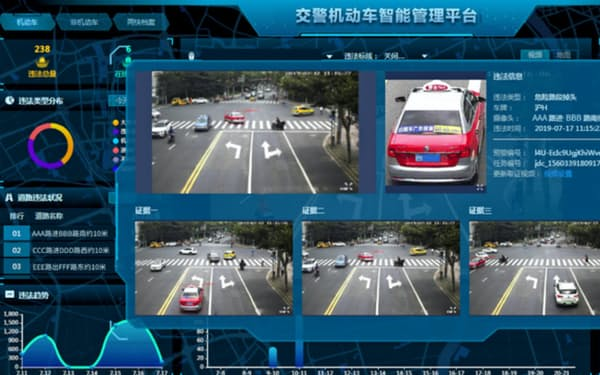 違反車両や証拠映像を表示する(上海閃馬智能科技提供)