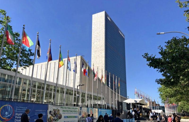 例年は加盟国の首脳が一堂に会し、重要な外交の場となっている(ニューヨークの国連本部)