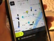 みんなのタクシーが提供するタクシー配車アプリ「S・RIDE(エスライド)」の画面