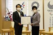 東京都は健康増進や文化振興などで日本生命保険と連携する