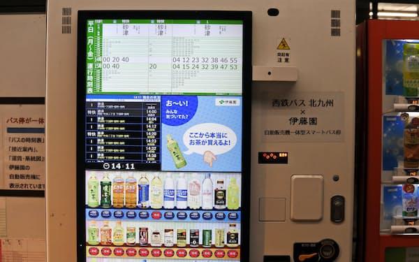 JR黒崎駅のバスセンターに設置されている西鉄バスのスマートバス停(北九州市)