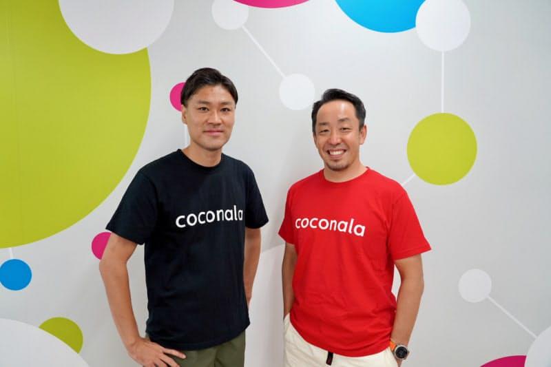 ココナラ創業者の南章行新会長(右)と鈴木歩新社長