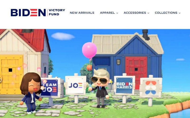 人気ゲームソフト「あつまれ どうぶつの森」に登場したバイデン氏のキャンペーンロゴなど=バイデン陣営提供・共同