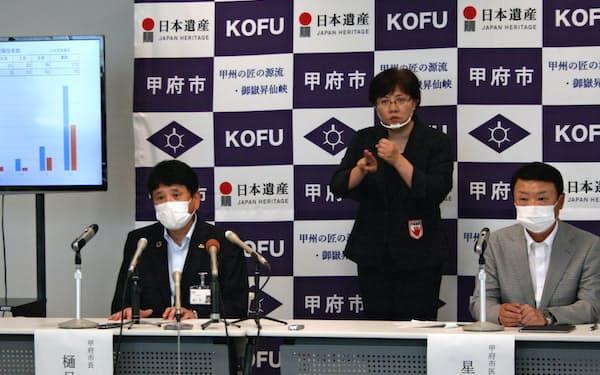 PCR検査体制の拡充について説明する甲府市の樋口雄一市長(左)と甲府市医師会の星野和実会長(2日、甲府市役所)