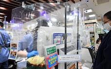 「仕事でコロナ感染」労災申請が急増、100%認定の驚き