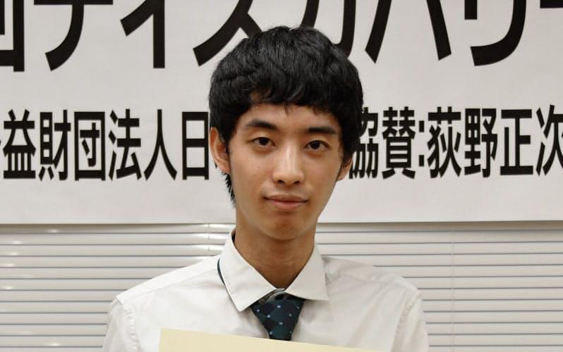 第1回ディスカバリー杯を制した武井太心初段