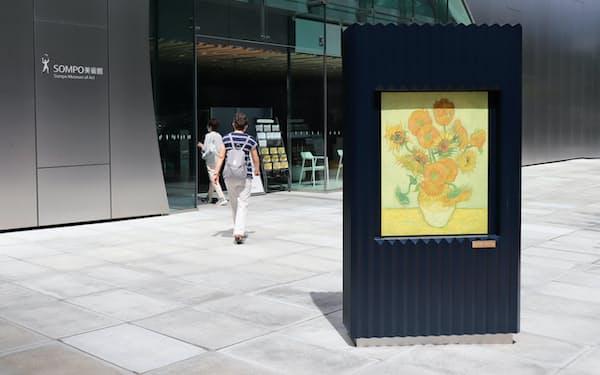 ゴッホのひまわりを複製した陶板画が入り口に飾られている