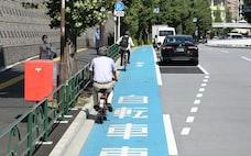最新の自転車専用レーン 走って安全性を確かめた