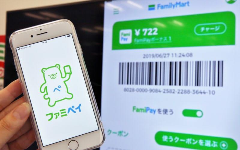 ファミリーマートの決済アプリ「ファミペイ」などの購買データを活用し、新たな商品・サービスを開発する