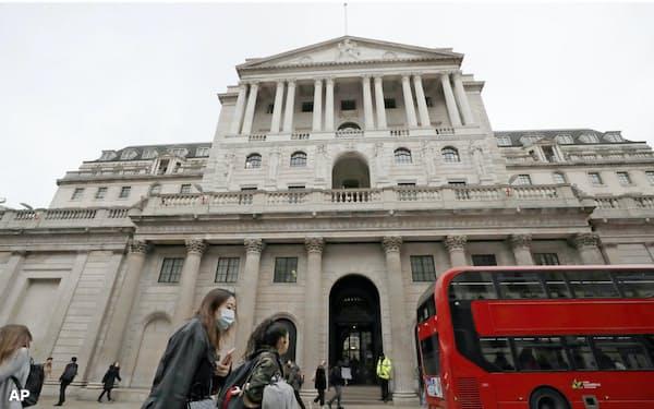 英イングランド銀は日銀などと中央銀行デジタル通貨の研究を進めている(ロンドンの本店)=AP