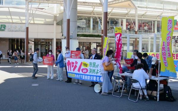 「カジノの是非を決める横浜市民の会」が街頭で署名活動を始めた(横浜市)