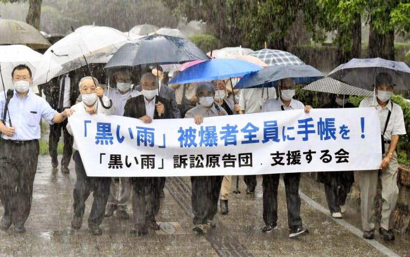 「黒い雨」訴訟の判決で広島地裁に向かう原告団(7月29日午後)=共同