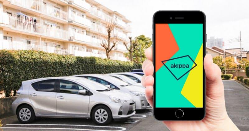 アキッパは西日本鉄道と提携し、西鉄の遊休地を駐車場に活用する