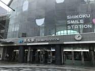 新型コロナの影響で利用客が減少しているJR四国の高松駅(4日、高松市)