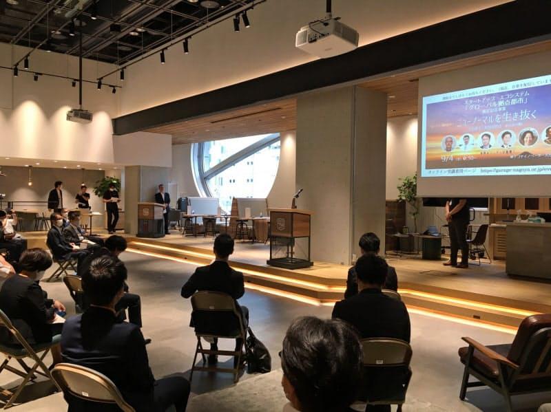 愛知県と名古屋市などは政府のスタートアップの支援拠点に選ばれた。(4日に開かれた記念イベント、名古屋市)