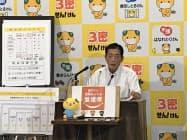 9月補正予算案を発表する中村時広・愛媛知事(4日、県庁)
