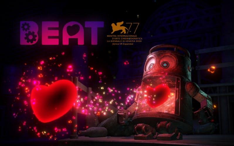 VRアニメーション「Beat」(C)WOWOW×CinemaLeap