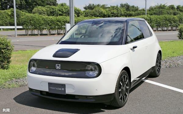 ホンダが10月に発売する電気自動車「Honda e(ホンダイー)」