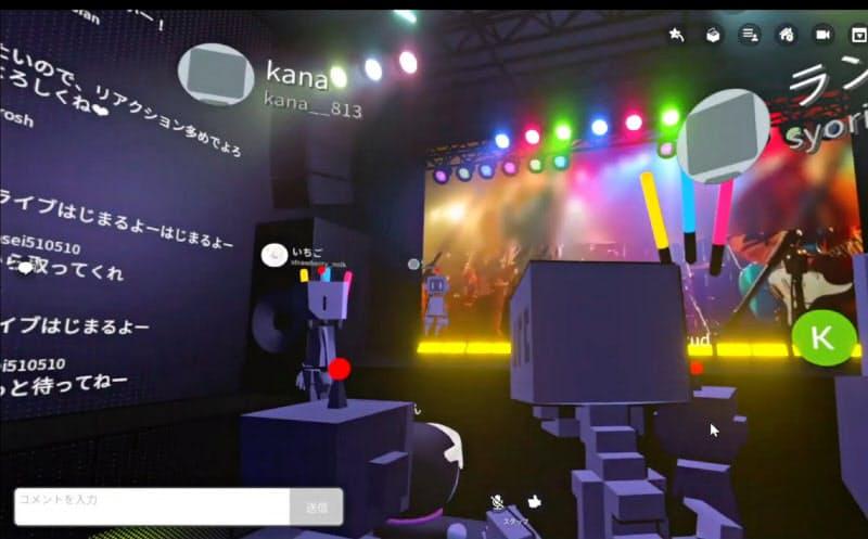 筑波大付属高校のオンライン文化祭では、VR空間上で生徒のバンド演奏などを視聴できる。