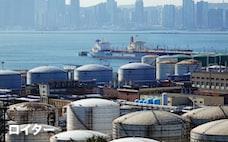 中国、原油など戦略物資備蓄急ぐ 対米・コロナ禍にらむ