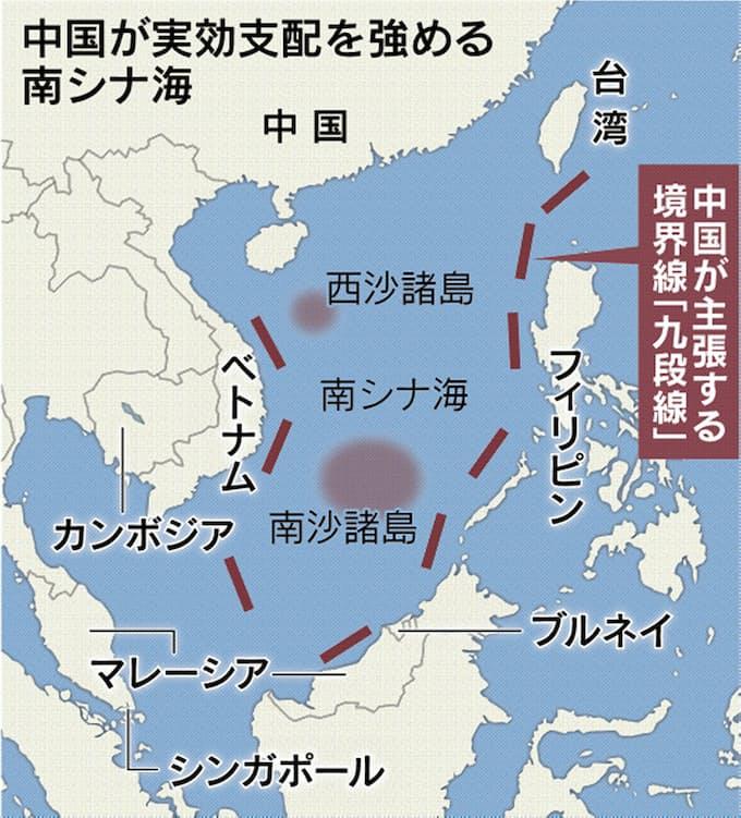 中国の南シナ海「支配」に温度差 東南ア閣僚会議: 日本経済新聞
