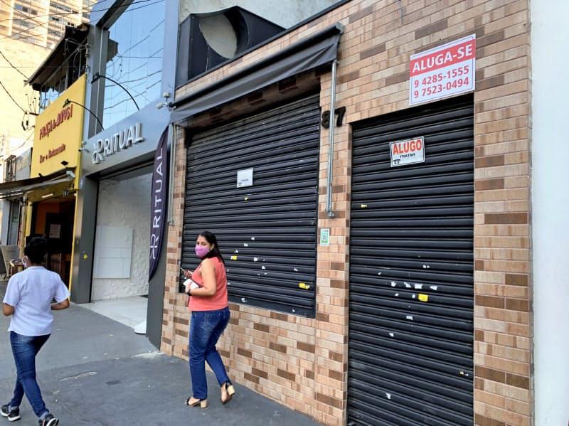 ブラジルでは店舗の閉鎖も目立つ(7月、サンパウロ)