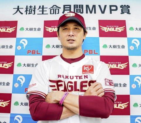 涌井は6、7月の月間MVPを受賞(楽天球団提供)=共同