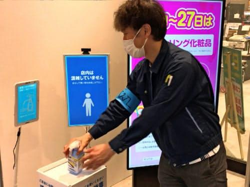 AIカメラが来店客を識別する(札幌市内のサッポロドラッグストアー)