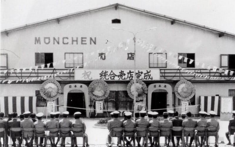 1973年に駐屯地内の売店として再出発した