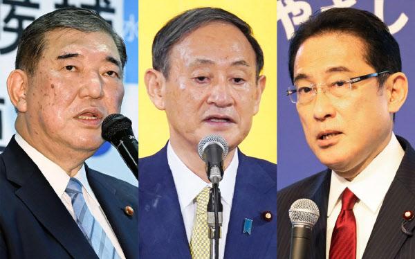 自民党総裁選 告示 石破・菅・岸田氏が立候補: 日本経済新聞