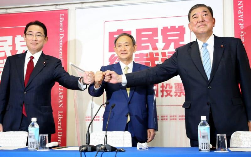 3人の候補者が自民党総裁選に出馬した