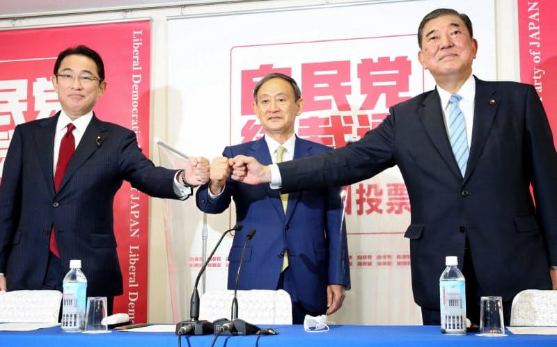 自民党総裁選に出馬した(右から)石破、菅、岸田の各氏(8日、自民党本部)