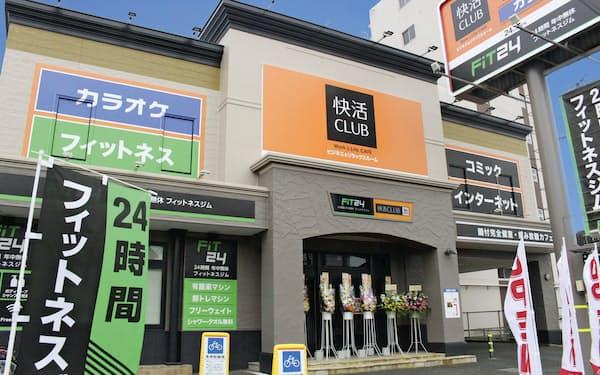 AOKIホールディングスは複合カフェ「快活CLUB」を積極出店